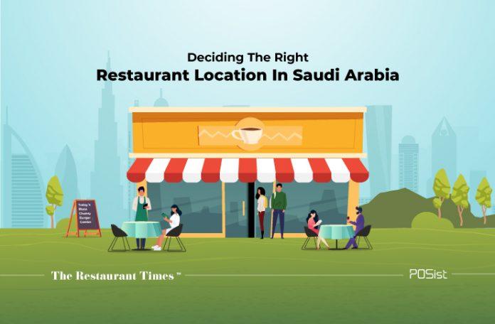 restaurant location saudi arabia