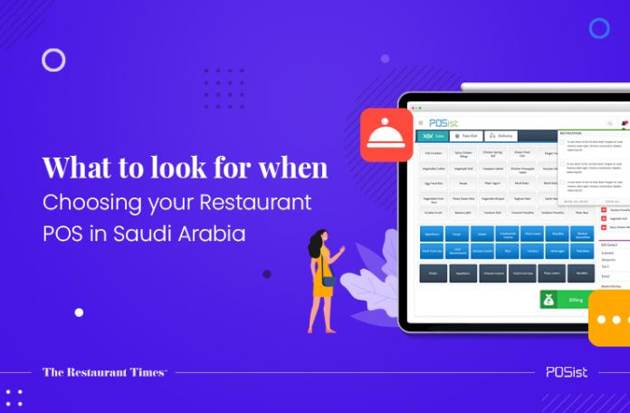 restaurant POS saudi Arabia