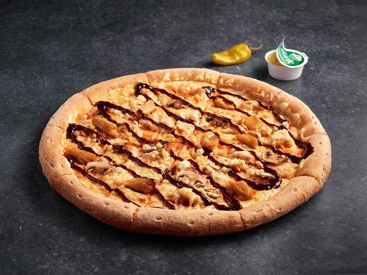 papa john's pizza UAE