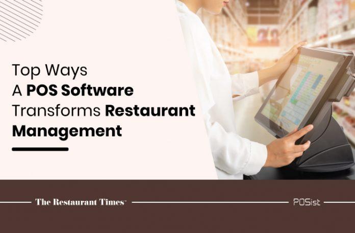 POS software for restaurant management